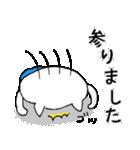 ネコ子 お返事&あいづち2(個別スタンプ:37)