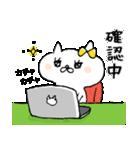 ネコ子 お返事&あいづち2(個別スタンプ:38)