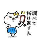 ネコ子 お返事&あいづち2(個別スタンプ:39)