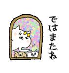 ネコ子 お返事&あいづち2(個別スタンプ:40)