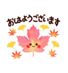 -Fall- 秋の彩り(個別スタンプ:01)