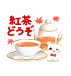 -Fall- 秋の彩り(個別スタンプ:02)