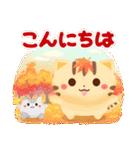 -Fall- 秋の彩り(個別スタンプ:03)