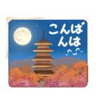 -Fall- 秋の彩り(個別スタンプ:04)