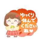-Fall- 秋の彩り(個別スタンプ:07)
