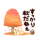 -Fall- 秋の彩り(個別スタンプ:08)