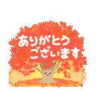 -Fall- 秋の彩り(個別スタンプ:10)