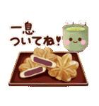-Fall- 秋の彩り(個別スタンプ:14)