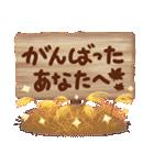 -Fall- 秋の彩り(個別スタンプ:16)