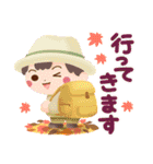 -Fall- 秋の彩り(個別スタンプ:17)