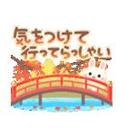 -Fall- 秋の彩り(個別スタンプ:18)