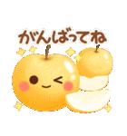 -Fall- 秋の彩り(個別スタンプ:19)