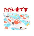 -Fall- 秋の彩り(個別スタンプ:22)