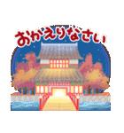 -Fall- 秋の彩り(個別スタンプ:23)