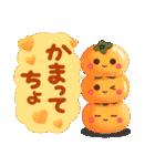 -Fall- 秋の彩り(個別スタンプ:25)