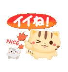 -Fall- 秋の彩り(個別スタンプ:29)