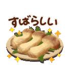 -Fall- 秋の彩り(個別スタンプ:30)