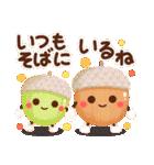 -Fall- 秋の彩り(個別スタンプ:31)