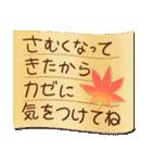 -Fall- 秋の彩り(個別スタンプ:32)