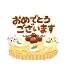 -Fall- 秋の彩り(個別スタンプ:34)