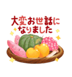-Fall- 秋の彩り(個別スタンプ:36)