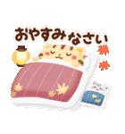 -Fall- 秋の彩り(個別スタンプ:38)