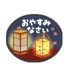 -Fall- 秋の彩り(個別スタンプ:39)