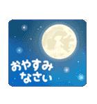 -Fall- 秋の彩り(個別スタンプ:40)