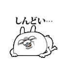 激しく動く!顔芸うさぎ12 憂鬱ver(個別スタンプ:04)