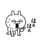 激しく動く!顔芸うさぎ12 憂鬱ver(個別スタンプ:07)