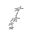 アレンジできる漫画風スタンプ(個別スタンプ:27)