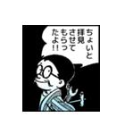 ワイルド7(個別スタンプ:07)
