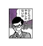 ワイルド7(個別スタンプ:08)