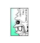 ワイルド7(個別スタンプ:14)