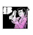 ワイルド7(個別スタンプ:21)