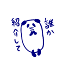 直球!代弁者さんの友だち4ぱんだ氏 飲み会(個別スタンプ:2)