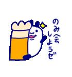 直球!代弁者さんの友だち4ぱんだ氏 飲み会(個別スタンプ:3)