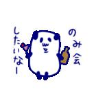 直球!代弁者さんの友だち4ぱんだ氏 飲み会(個別スタンプ:4)
