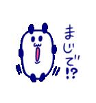 直球!代弁者さんの友だち4ぱんだ氏 飲み会(個別スタンプ:5)