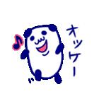 直球!代弁者さんの友だち4ぱんだ氏 飲み会(個別スタンプ:6)