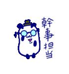 直球!代弁者さんの友だち4ぱんだ氏 飲み会(個別スタンプ:8)