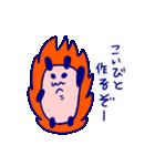 直球!代弁者さんの友だち4ぱんだ氏 飲み会(個別スタンプ:10)