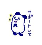 直球!代弁者さんの友だち4ぱんだ氏 飲み会(個別スタンプ:14)
