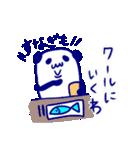 直球!代弁者さんの友だち4ぱんだ氏 飲み会(個別スタンプ:16)