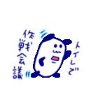 直球!代弁者さんの友だち4ぱんだ氏 飲み会(個別スタンプ:17)
