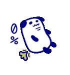 直球!代弁者さんの友だち4ぱんだ氏 飲み会(個別スタンプ:21)