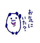 直球!代弁者さんの友だち4ぱんだ氏 飲み会(個別スタンプ:24)