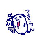 直球!代弁者さんの友だち4ぱんだ氏 飲み会(個別スタンプ:31)
