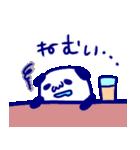 直球!代弁者さんの友だち4ぱんだ氏 飲み会(個別スタンプ:34)