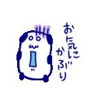 直球!代弁者さんの友だち4ぱんだ氏 飲み会(個別スタンプ:35)